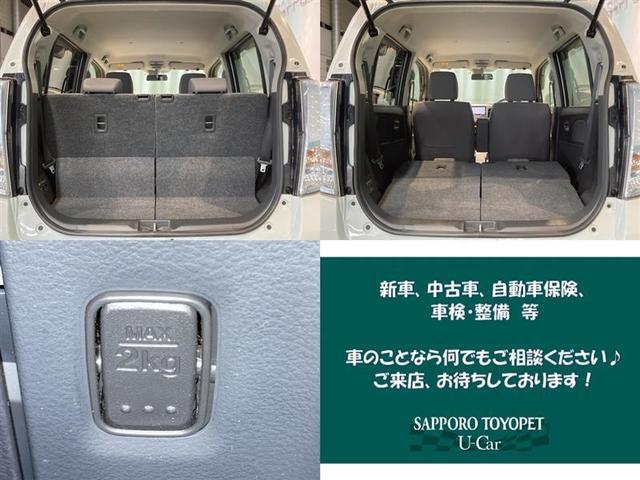 FZ 4WD フルセグ メモリーナビ DVD再生 ミュージックプレイヤー接続可 衝突被害軽減システム HIDヘッドライト アイドリングストップ(12枚目)