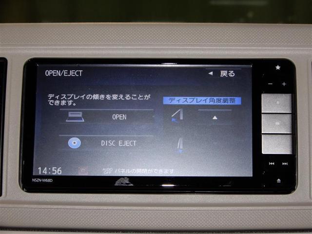 「ダイハツ」「ミラトコット」「軽自動車」「北海道」の中古車3