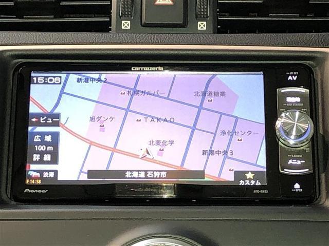 「トヨタ」「マークX」「セダン」「北海道」の中古車3