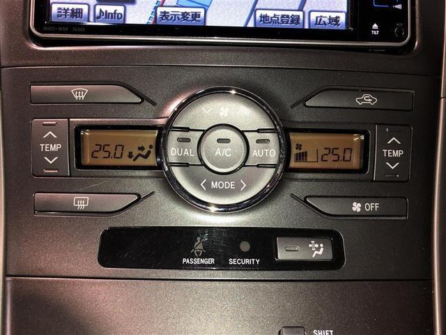 「トヨタ」「オーリス」「コンパクトカー」「北海道」の中古車15