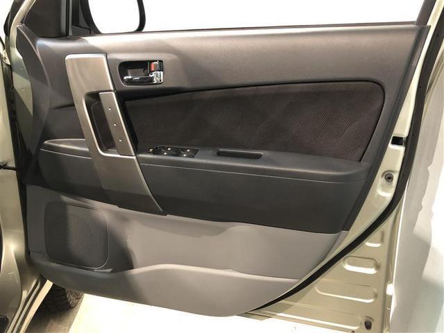 「トヨタ」「ラッシュ」「SUV・クロカン」「北海道」の中古車9