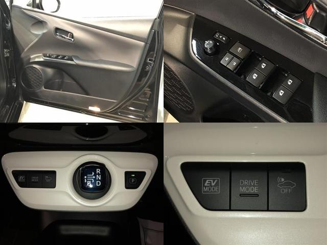 「トヨタ」「プリウス」「セダン」「北海道」の中古車12