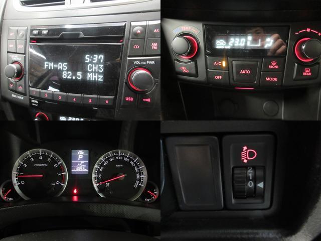 XG 4WD HID スマートキー 夏冬タイヤ付き(18枚目)