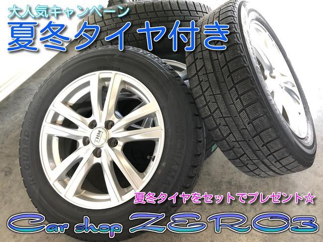 X 4WD ナビ TV キーレス 夏冬タイヤ付(10枚目)