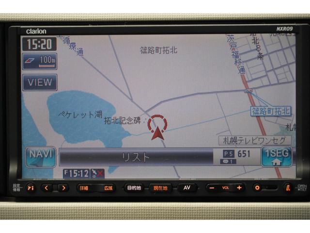 X 4WD ナビ TV キーレス 夏冬タイヤ付(19枚目)