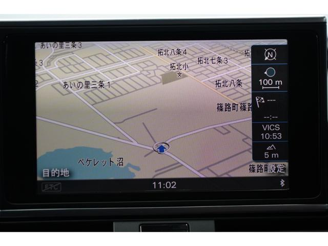 3.0TFSIクワトロ MMI ナビ TV 夏冬タイヤ付(19枚目)