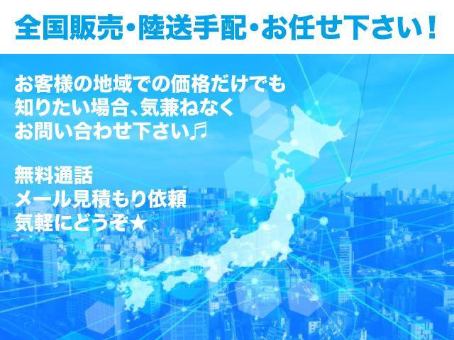 2.0iSスタイル 4WD ナビ TV 夏冬タイヤ付(11枚目)