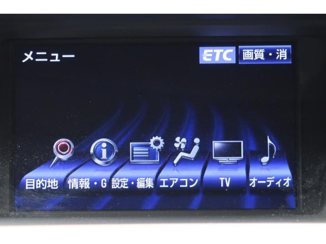 RX450h バージョンL 4WD サンルーフ 夏冬タイヤ付(19枚目)