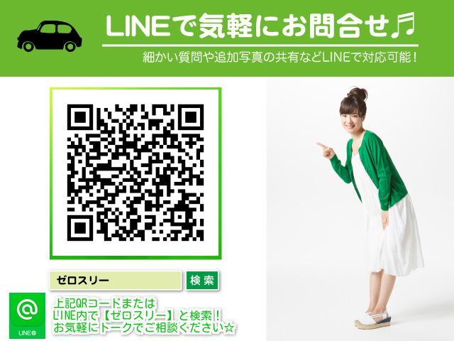 2.0i-L アイサイト 4WD 本革 ナビ 夏冬タイヤ付(11枚目)