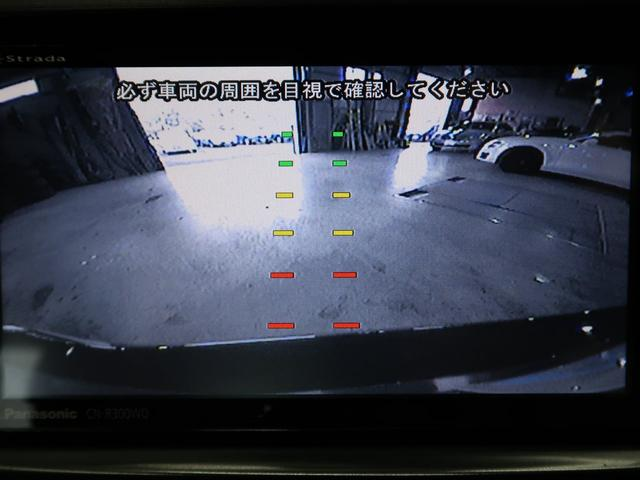 2.0i-L アイサイト 4WD 本革 ナビ 夏冬タイヤ付(14枚目)