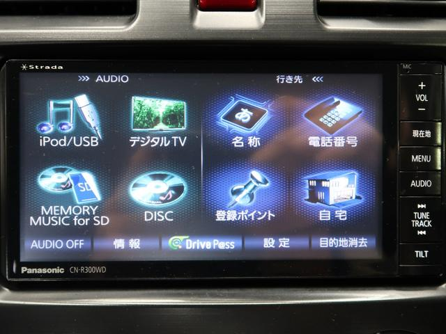 2.0i-L アイサイト 4WD 本革 ナビ 夏冬タイヤ付(19枚目)