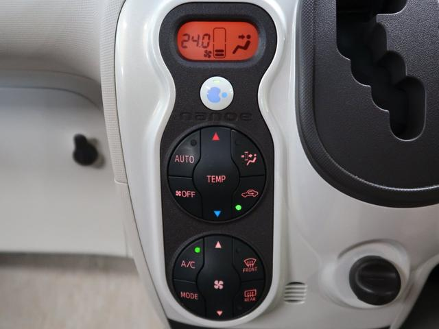 G 4WD コーナーセンサー ナビ TV 夏冬タイヤ付(18枚目)