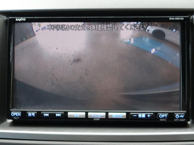 23Cスポーティパッケージ4WD 両側パワスラ 夏冬タイヤ付(16枚目)