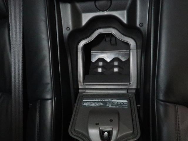 「トヨタ」「クラウンマジェスタ」「セダン」「北海道」の中古車20