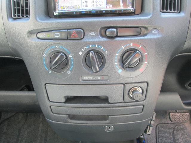 UL Xパッケージ 4WD ナビ バックカメラ 本州仕入(14枚目)