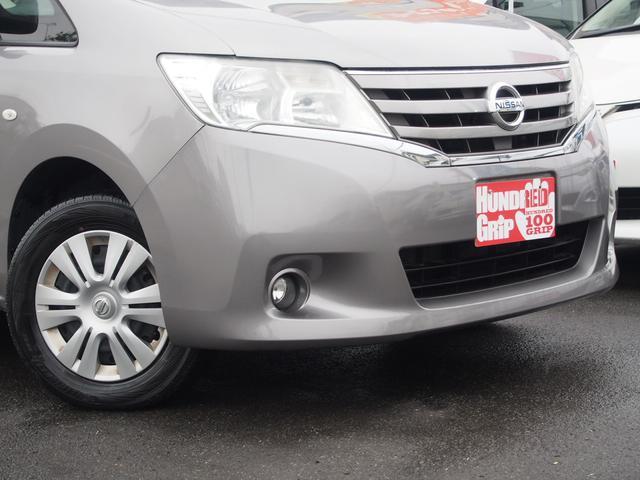 20X 4WD 車検整備付(8枚目)