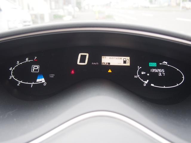 20X 4WD 車検整備付(17枚目)
