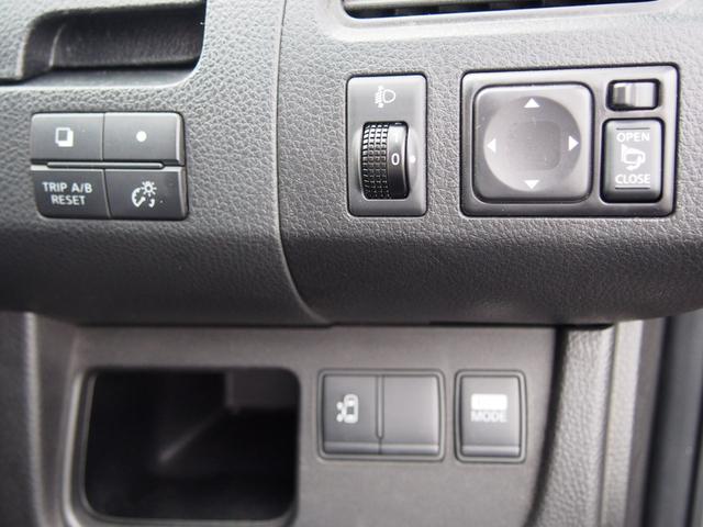 20X 4WD 車検整備付(19枚目)