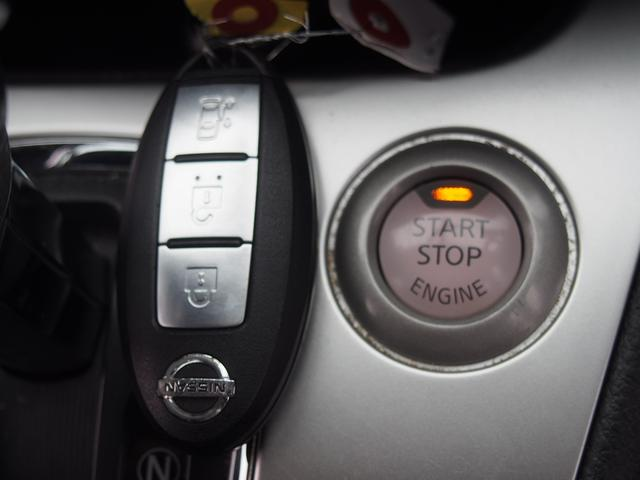 20X 4WD 車検整備付(20枚目)