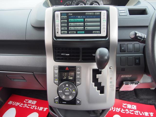 X 4WD  Bカメ ナビ R2年9月(17枚目)