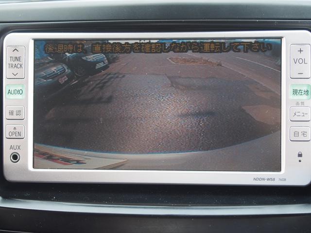 X 4WD  Bカメ ナビ R2年9月(18枚目)