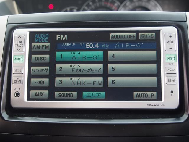 X 4WD  Bカメ ナビ R2年9月(19枚目)