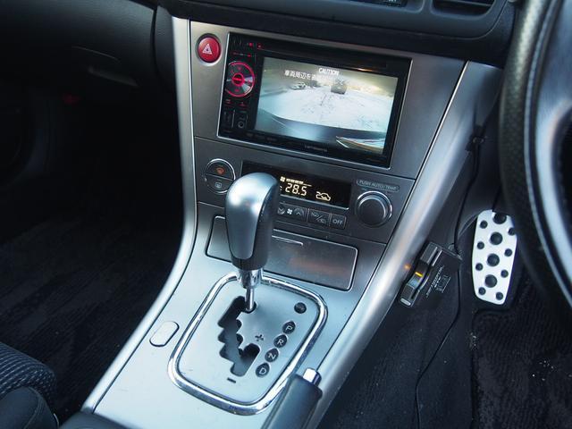 「スバル」「レガシィアウトバック」「SUV・クロカン」「北海道」の中古車20