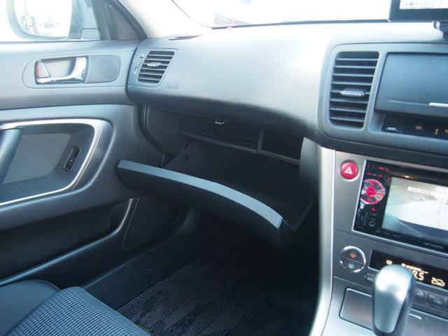 「スバル」「レガシィアウトバック」「SUV・クロカン」「北海道」の中古車21