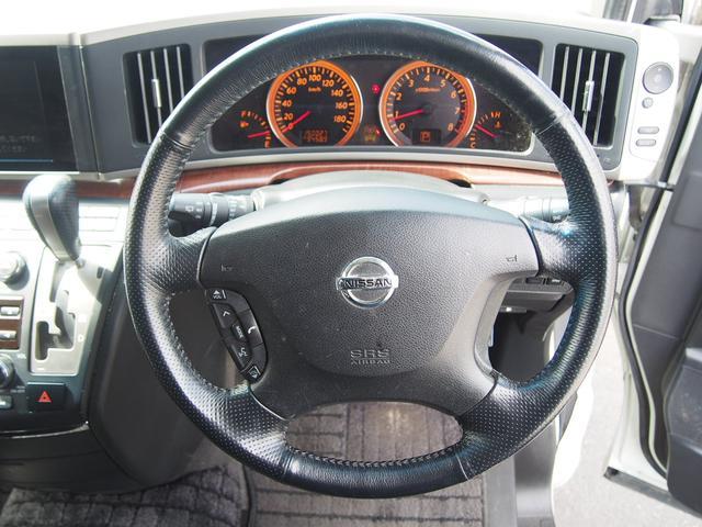 「日産」「エルグランド」「ミニバン・ワンボックス」「北海道」の中古車18