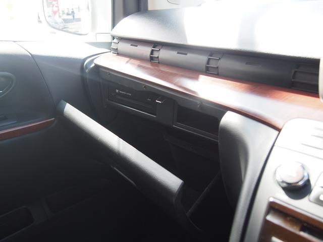 「日産」「エルグランド」「ミニバン・ワンボックス」「北海道」の中古車26