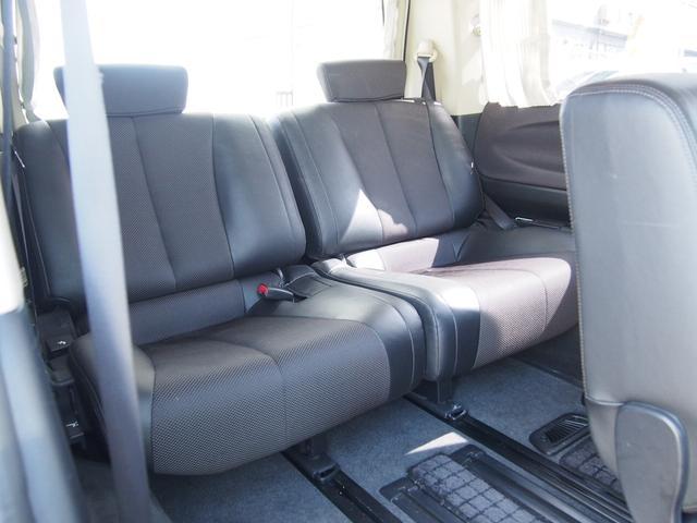 「日産」「エルグランド」「ミニバン・ワンボックス」「北海道」の中古車34