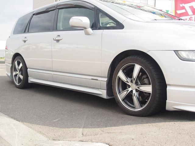 「ホンダ」「オデッセイ」「ミニバン・ワンボックス」「北海道」の中古車15