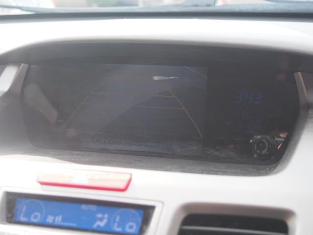 「ホンダ」「オデッセイ」「ミニバン・ワンボックス」「北海道」の中古車25