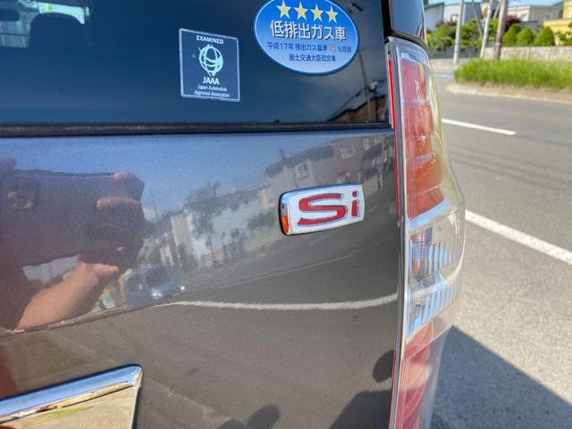 Si 4WD・パワースライドドア・フリップダウンモニター寒冷地仕様車・ワンオーナー車・スマートキー・プッシュスタート・車検整備付き!(13枚目)