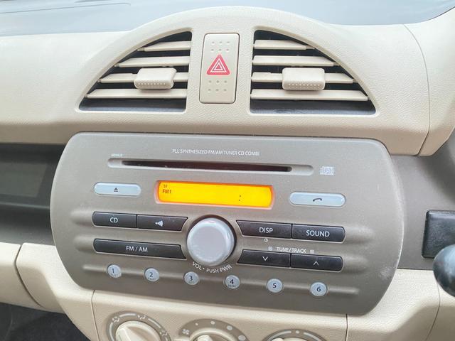 GS4 4WD AT車 純正オーディオ 社外アルミホイール 夏タイヤ装備 車検整備付き(26枚目)