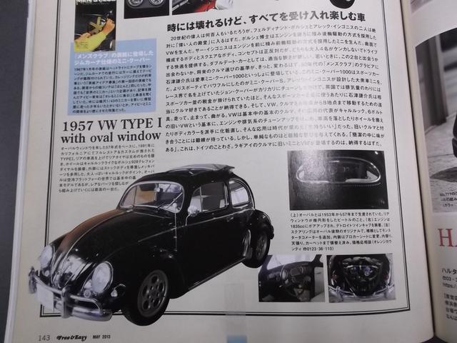 「フォルクスワーゲン」「VW ビートル」「クーペ」「北海道」の中古車20