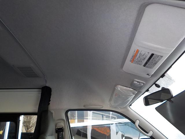 ×4WD×車中泊仕様×寒冷地×リアエアコン&ヒーター純LED(12枚目)
