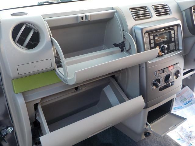 「トヨタ」「ピクシススペース」「コンパクトカー」「北海道」の中古車9