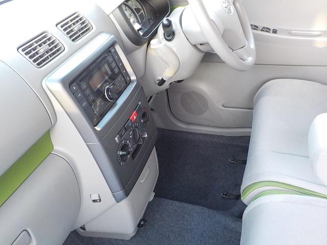 「トヨタ」「ピクシススペース」「コンパクトカー」「北海道」の中古車17