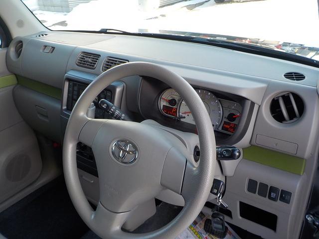 「トヨタ」「ピクシススペース」「コンパクトカー」「北海道」の中古車22