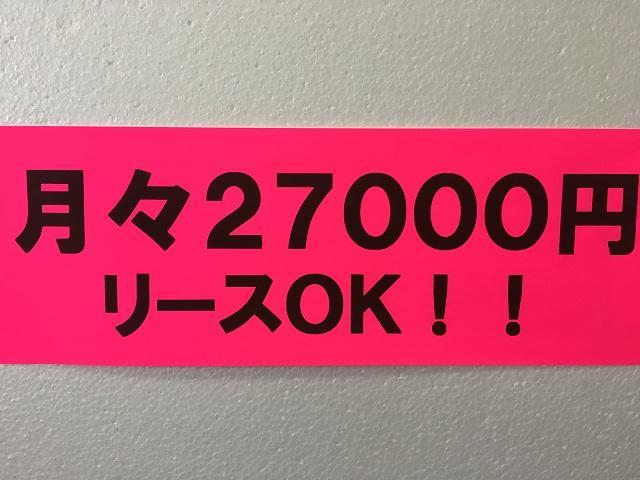 ダイハツ クー CX-リミテッド