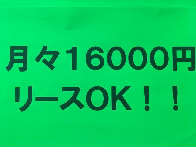 Fプラス☆月々16000円でリースOK!(20枚目)