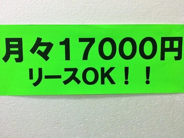 ジョイポップターボ☆月々17000円でリースOK!(20枚目)