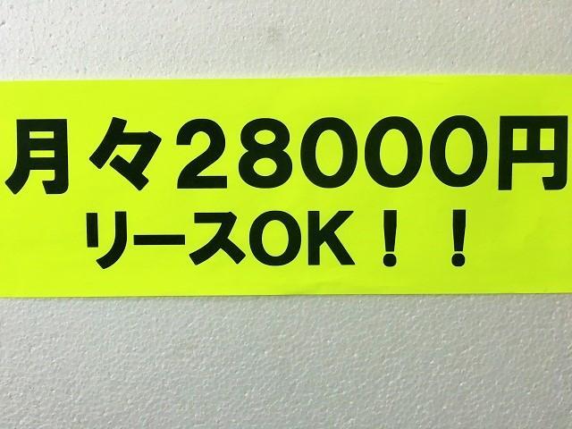 2.0i アーバンセレクション月々28000円でリースOK!(20枚目)