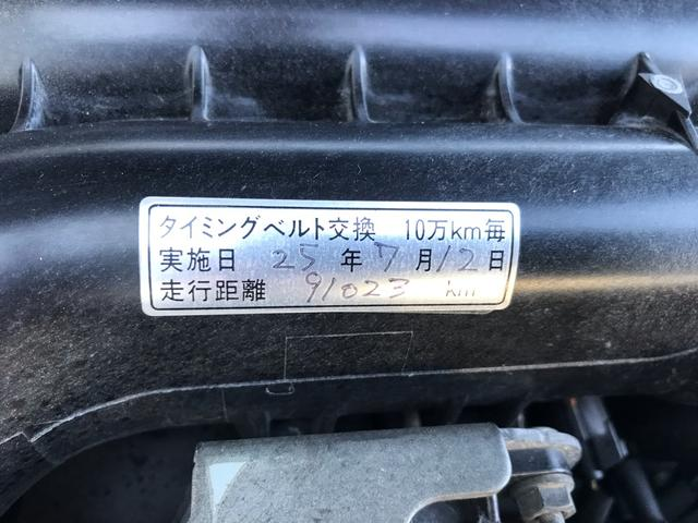 2.0GT☆月々30000円でリースOK!(19枚目)