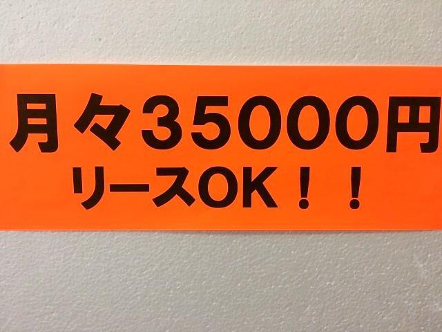 SSR-X(20枚目)