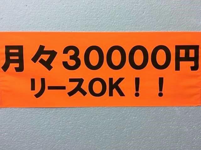 250GT FOUR(20枚目)