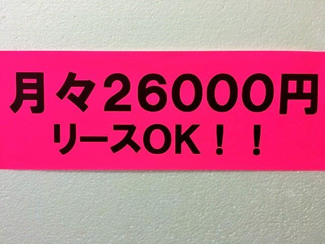 HIDエディション☆月々26000円でリースOK!(20枚目)