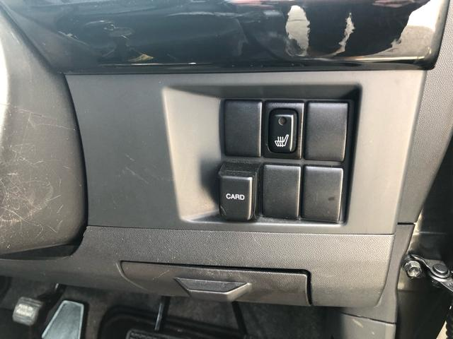 「マツダ」「AZ-ワゴン」「コンパクトカー」「北海道」の中古車15