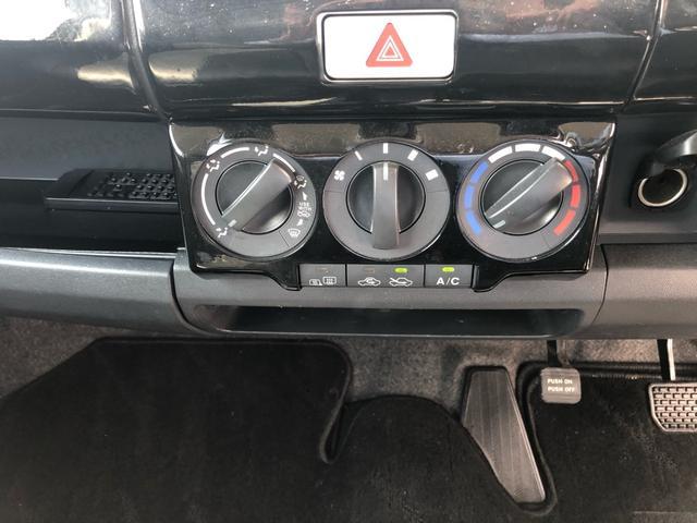 「マツダ」「AZ-ワゴン」「コンパクトカー」「北海道」の中古車17
